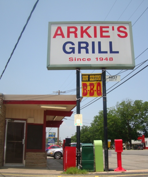 Arkie's Grill In Austin Texas